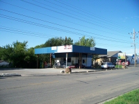Former Standard Oil Service Station on Memorial Highway.